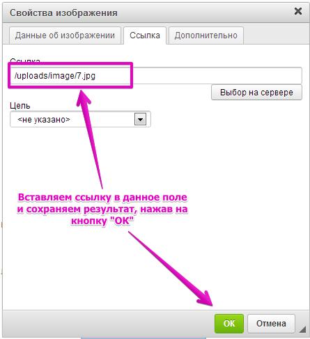 Как в html сделать чтобы картинка увеличивалась при нажатии